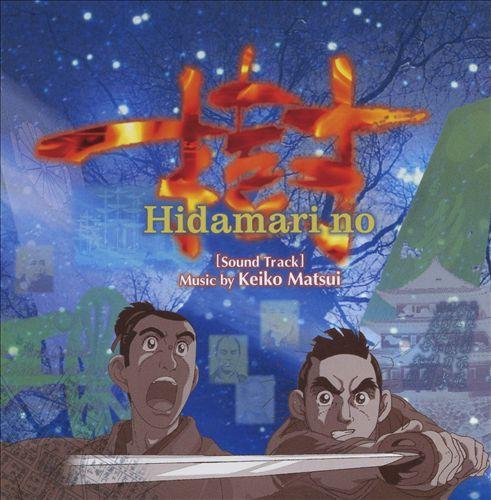Hidamari no [Soundtrack]