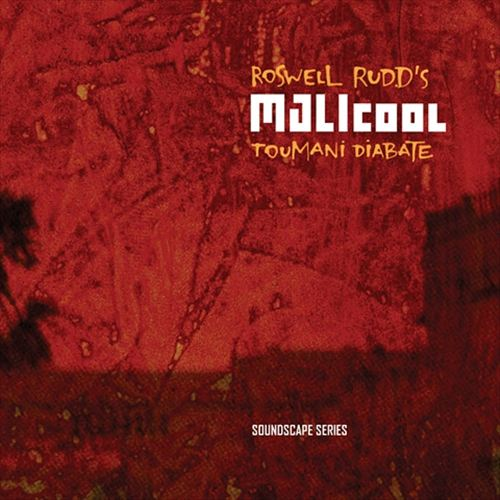 Malicool