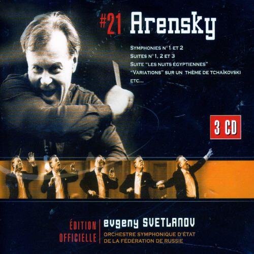 Arensky: Symphonies Nos. 1 & 2; Variations on a Theme of Tchaikovsky