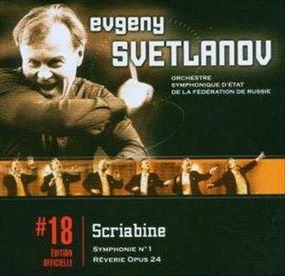 Scriabine: Symphonie No. 1; Réverie, Op. 24