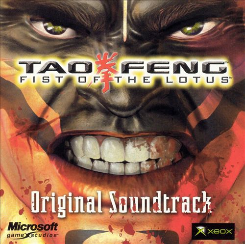 Tao Feng-Fist of the Lotus: Xbox