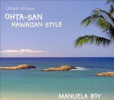 Manuela Boy: Hawiian Style