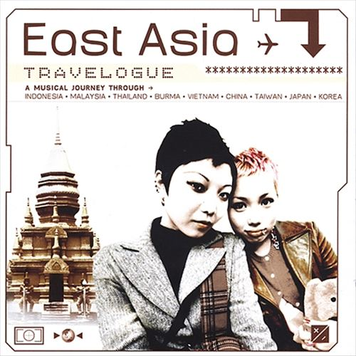 A Musical Journey Through East Asia