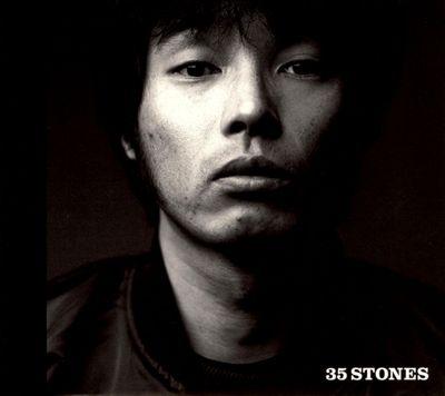 35 Stones [2002]