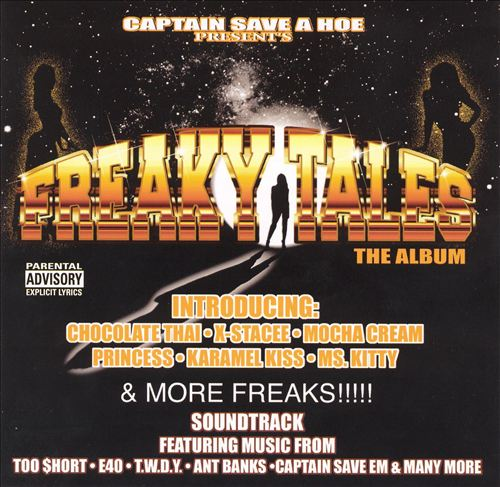 Freaky Tales: The Soundtrack