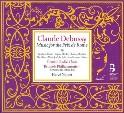 Claude Debussy: Music for the Prix de Rome