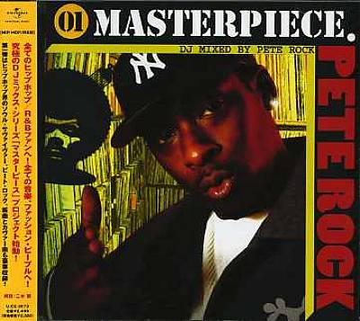 Masterpiece, Vol. 1: DJ Mixed by Pete Rock