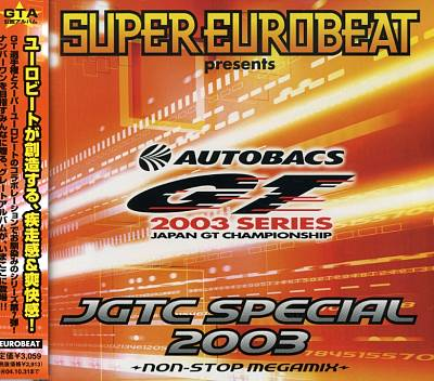 Super Eurobeat Presents JGTC Special 2003