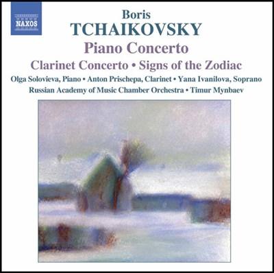 Boris Tchaikovsky: Piano Concerto: Clarinet Concerto; Signs of the Zodiac