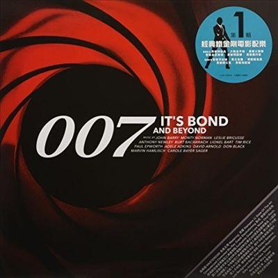 007: It's Bond & Beyond