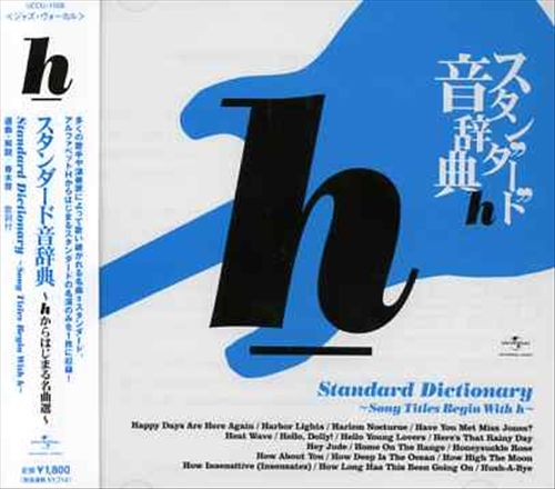 Standard Dictionary: H