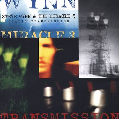 Static Transmission