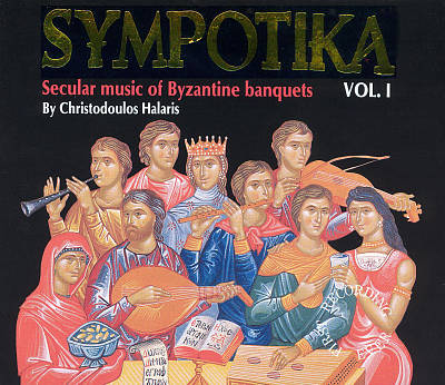 Sympotika: Secular Music for Byzantine Banquets, Vol. 1