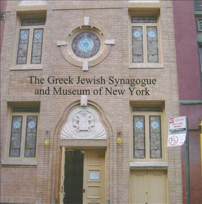 The Greek Jewish Synagogue and Museum of New York: Interview with Marcia Ikonomopoulos, Museum Director