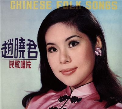 Chinese Folk Songs
