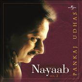 Na-Yaab