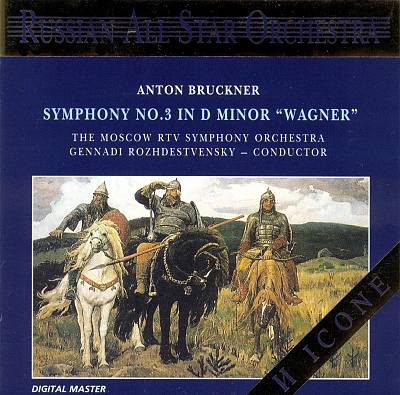 "Bruckner: Symphony No.3 in D minor ""Wagner"""