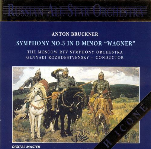 "Bruckner: Symphony No.3 in D minor ""Wagner"""