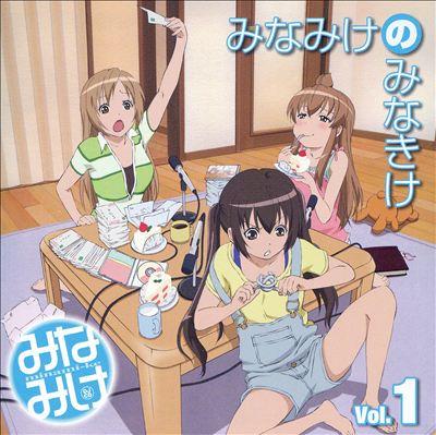 Minami-Ke DJCD Minami-Ke No Mina, Vol. 1