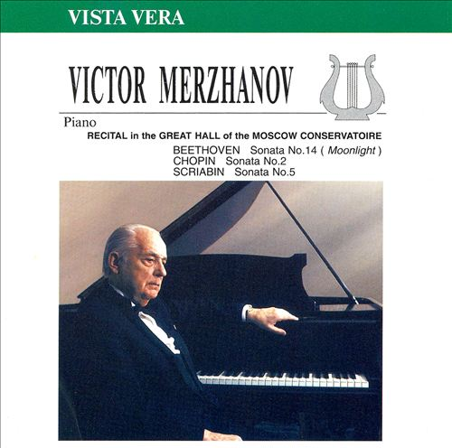 Recital in the Great Hall of the Moscow Conservatoire