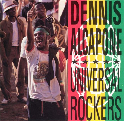 Universal Rockers