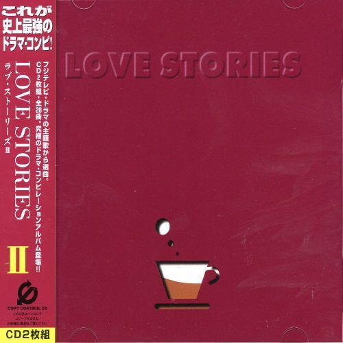 Love Stories, Vol. 2