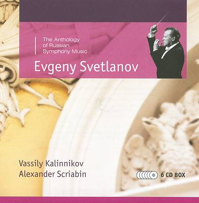 The Anthology of Russian Symphony Music: Vassily Kalinnikov & Alexander Scriabin