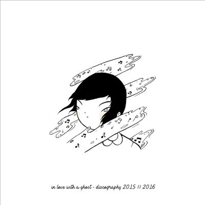 Discography 2015/2016