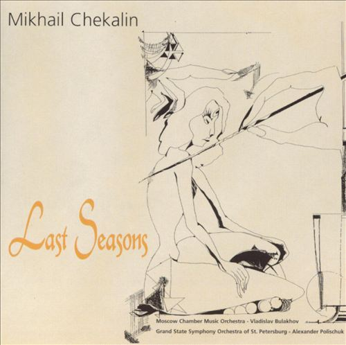 Mikhail Chekalin: Last Seasons / Black Square