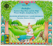 Prokofiev: Summer Day; Peter and the Wolf; Winter Bonfire; Symphony No. 7
