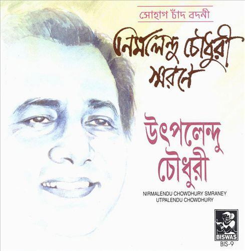 Bengali Folk Songs