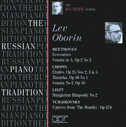 The Russian Piano Tradition: Lev Oborin