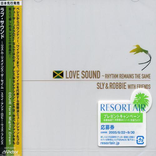 Love Sound: Rhythm Remains the Same