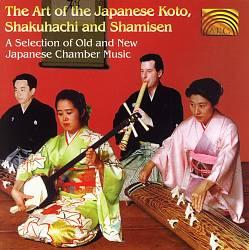 Art of the Japanese Koto, Shakuhachi and Shamisen [#1]