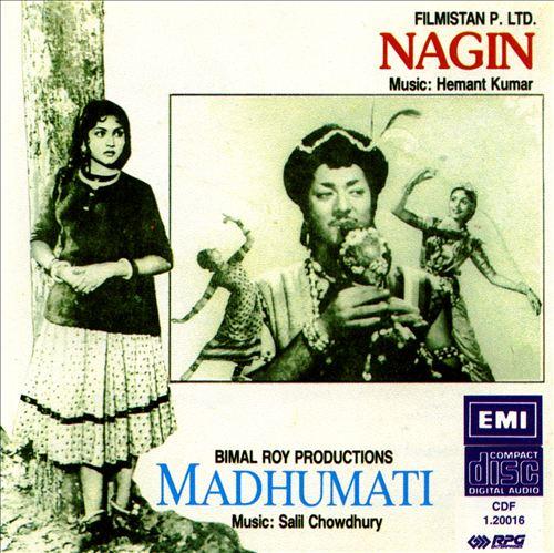 Nagin/Madhumati