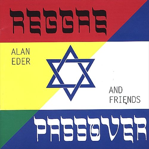 Reggae Passover