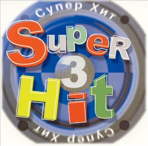 Super Hit 3