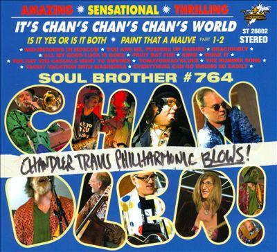 Chandler Travis Philharmonic Blows!