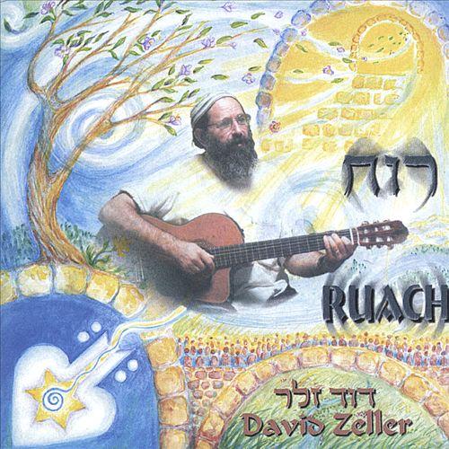 Ruach
