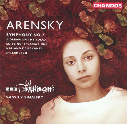 Arensky: Symphony No. 2, etc.