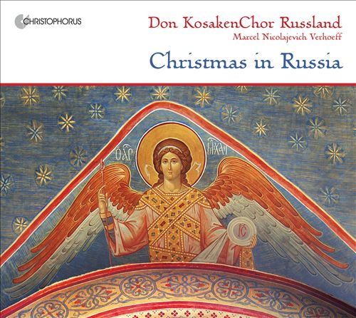 Christmas in Russia: Russian Orthodox Vespers