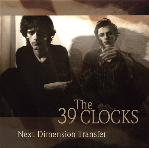 Next Dimension Transfer