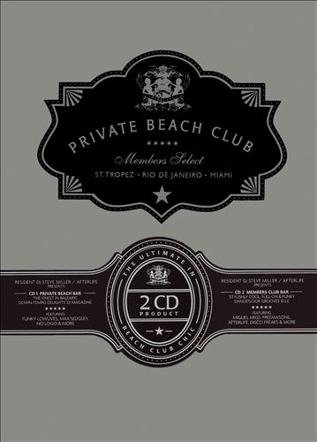 Private Beach Club: Compiled by Afterlife