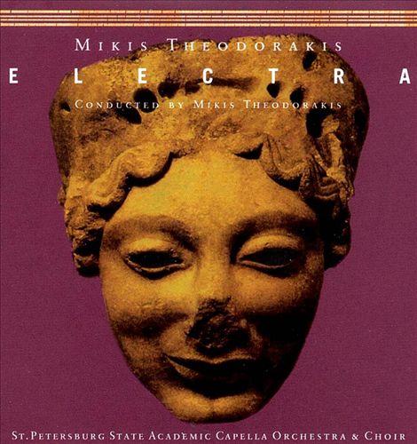 Theodorakis: Electra
