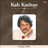 Kah Kashan, Vol. 3