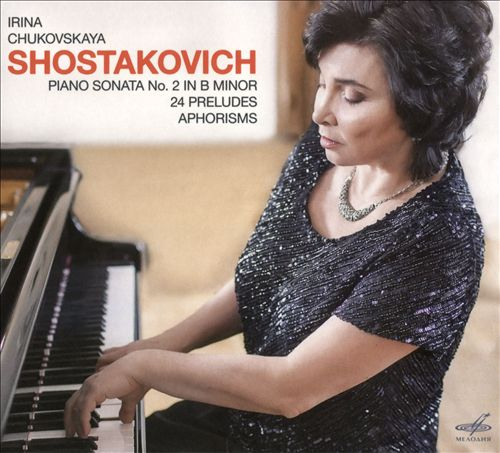 Shostakovich: Piano Sonata No. 2