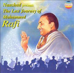 The Last Journey of Mohammed Rafi
