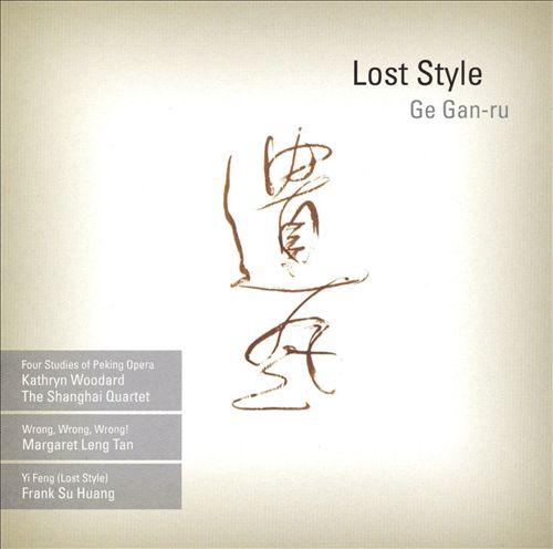 Ge Gan-Ru: Lost Style