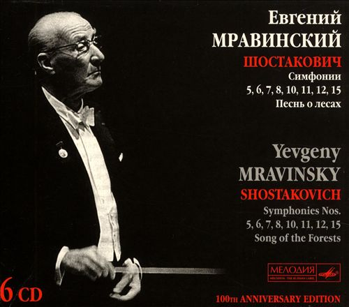 Shostakovich: Symphonies Nos. 1-15; Song of the Forests (Box Set)