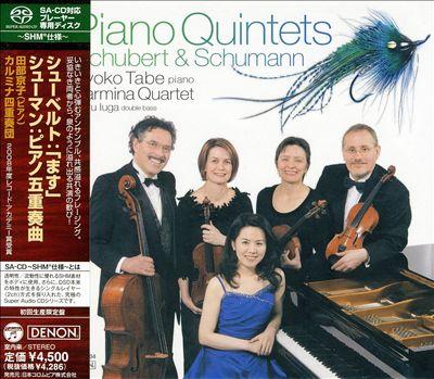 Piano Quintets: Schubert & Schumann [SHM-CD]
